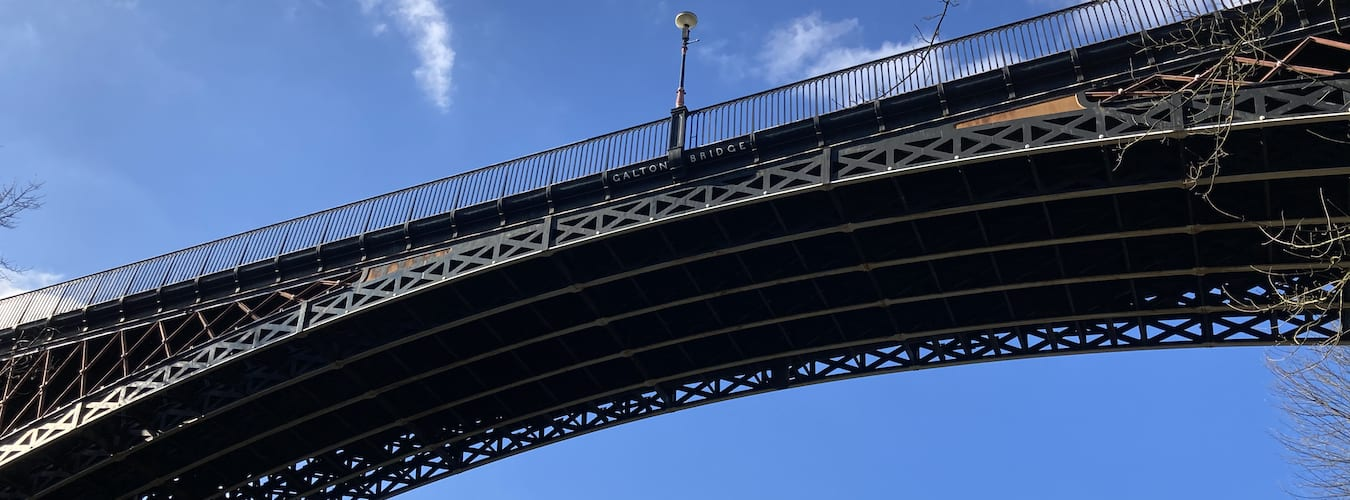 Galton Bridge arch